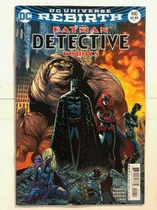 Detective Comics #940 (2016) - Rebirth