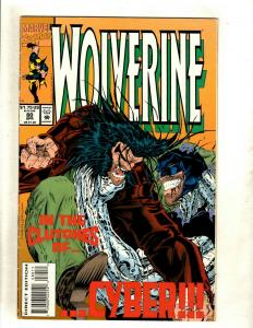Wolverine #80 FN/VF 1st Print Marvel Comic Book X-23 X-Men X-Force Cable HY1