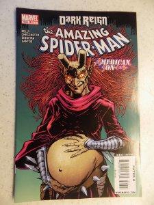 AMAZING SPIDER-MAN # 598 MARVEL DARK REIGN ACTION  ADVENTURE
