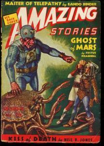 AMAZING STORIES 1938 DEC-PULP-SCI-FI-WILD CVR VG