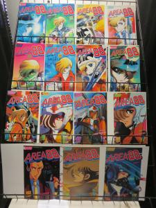 Area 88 (Eclipse 1987) #17-22, 26, 28-35 Top Gun Drama! Adapted to UN Squadron!