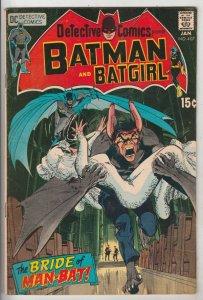Detective Comics #407 (Jan-71) FN/VF+ High-Grade Batman