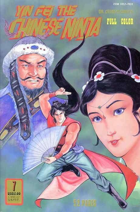 Yin Fei the Chinese Ninja #7 VF/NM; Dr. Leung's   save on shipping - details ins