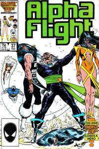Alpha Flight (1983 series) #37, NM- (Stock photo)