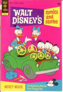 WALT DISNEYS COMICS & STORIES 383 VF Aug. 1972 COMICS BOOK