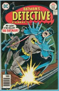 Detective Comics 467 Feb 1977 FI+(6.5)