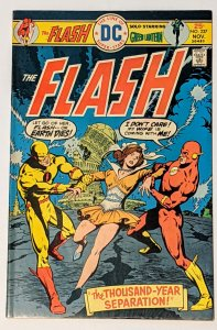 The Flash #237 (Nov 1975, DC) VF- 7.5 Prof Zoom cover appearance