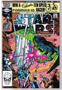 STAR WARS #55, VF+, Luke Skywalker,Darth Vader, 1977, more SW in store