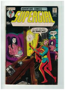 ADVENTURE 408 F MINUS July 1971 Supergirl