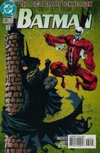 Batman (1940 series) #530, NM (Stock photo)