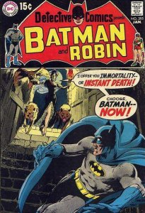 Detective Comics (1937 series) #395, VG- (Stock photo)