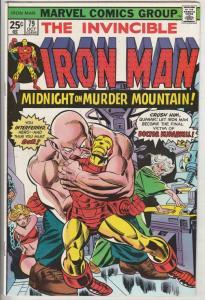 Iron Man #79 (Oct-75) NM/NM- High-Grade Iron Man