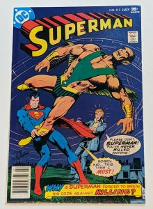 Superman #313 (Jul 1977, DC) VF- 7.5 Supergirl app Dick Dillon & Neal Adams cvr