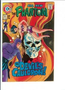 The Phantom #59 - Bronze Age - Dec. 1973 (VF)