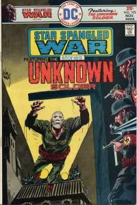 Star Spangled War Stories (1952 series) #193, Fine- (Stock photo)