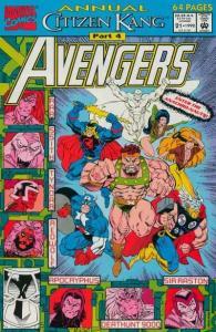 Avengers (1963 series) Annual #21, NM- (Stock photo)