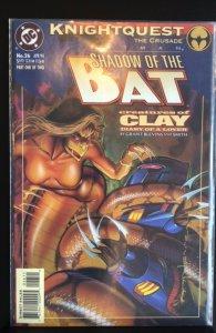 Batman: Shadow of the Bat #26 (1994)