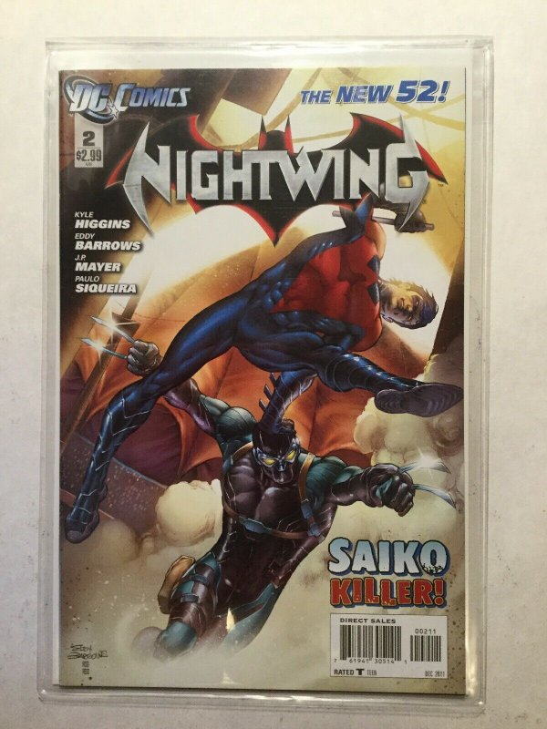 Nightwing 2 New 52 Near Mint Nm Dc Comics
