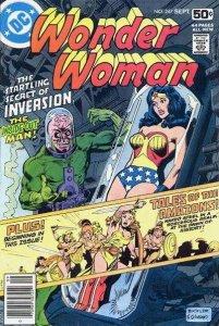 Wonder Woman (1942 series) #247, VF- (Stock photo)