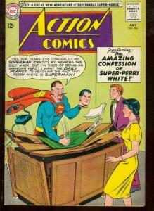 ACTION COMICS #302 DC SUPERMAN 1963 JIMMY OLSEN LOIS FN