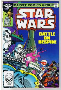 STAR WARS #57, NM-, Luke Skywalker, Darth Vader, 1977, more SW in store