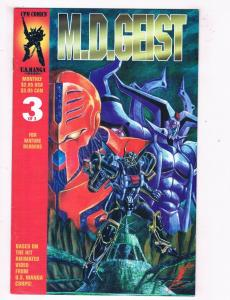 MD Geist #3 VF CPM Comics US Manga Corps Comic Book 1995 Mecha DE45