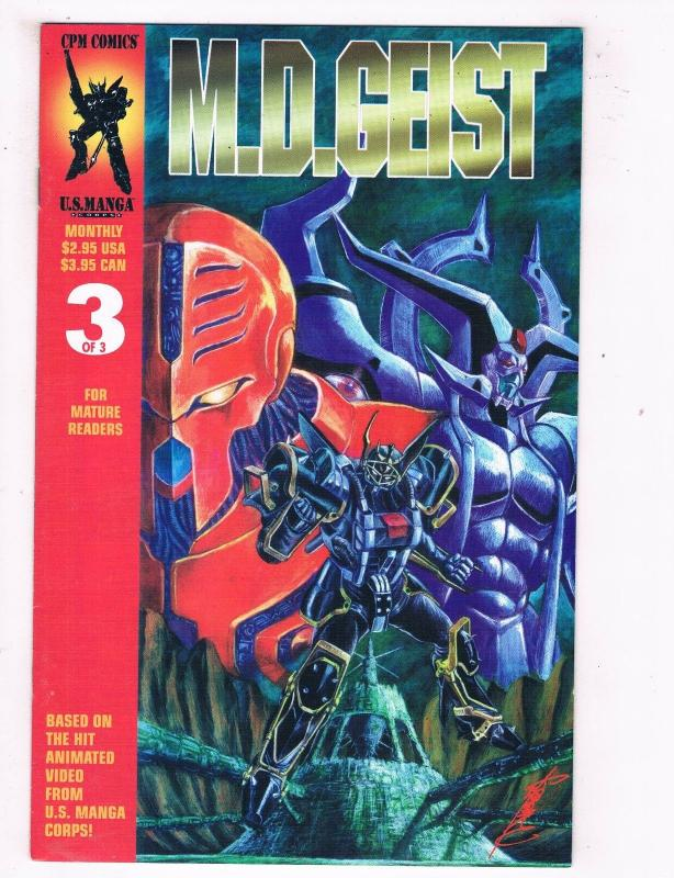 MD Geist #3 VF CPM Comics US Manga Corps Comic Book 1995 Mecha DE45