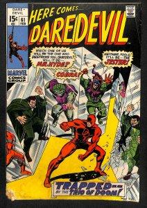 Daredevil #61 (1970)