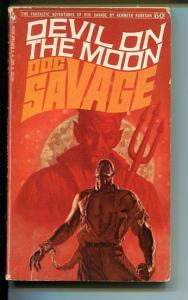 DOC SAVAGE-DEVIL ON THE MOON-#50-ROBESON-VG-JAMES BAMA COVER-1ST EDITION VG