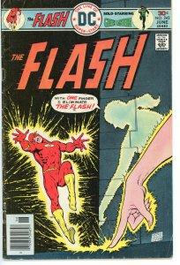 Flash 242  VG