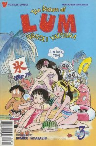 Return of Lum Urusei*Yatsura Part 4, The #3 VF/NM; Viz | save on shipping - deta