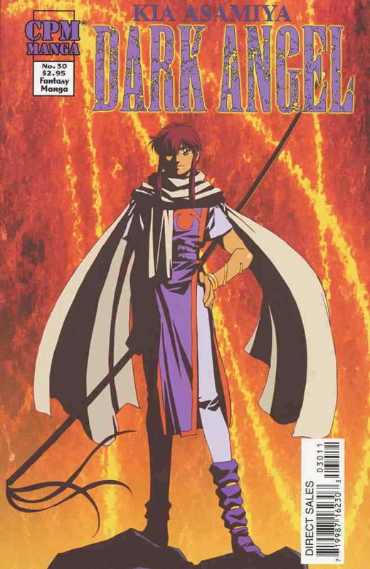 Dark Angel (4th series) #30 VF/NM; CPM | save on shipping - details inside