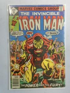 Iron Man #96 DIR (1977 1st Series) 3.5/VG-