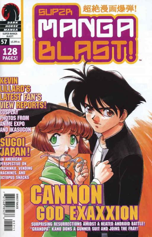 Super Manga Blast! #57 FN; Dark Horse | save on shipping - details inside