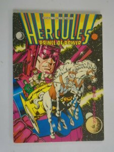 Hercules Prince of Power TPB SC 6.0 FN (1988 1st Edition)