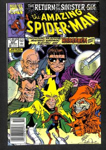 The Amazing Spider-Man #337 (1990)