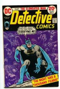 DETECTIVE COMICS #436 1973 BATMAN ELONGATED MAN GIORDAN FN+