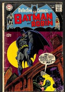 Detective Comics #382 GD+ 2.5