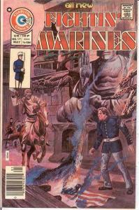 FIGHTIN MARINES (1951-1984) 129 VF   May 1976 COMICS BOOK