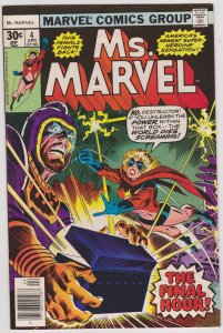 Ms. Marvel #4
