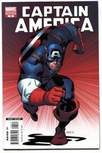 Captain America #25 cover variant Death of Captain America  2007 NM-