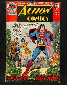 Action Comics #394