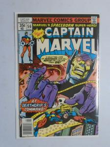 Captain Marvel #56 - 1st First Series  - 7.0 - 1978