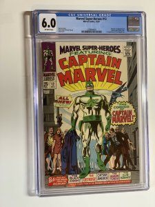 Marvel Super-heroes 12 Cgc 6.0 Ww Pages Silver Age Captain Marvel