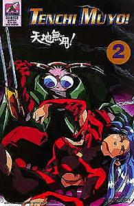 Tenchi Muyo! #2 VF/NM; Pioneer | save on shipping - details inside