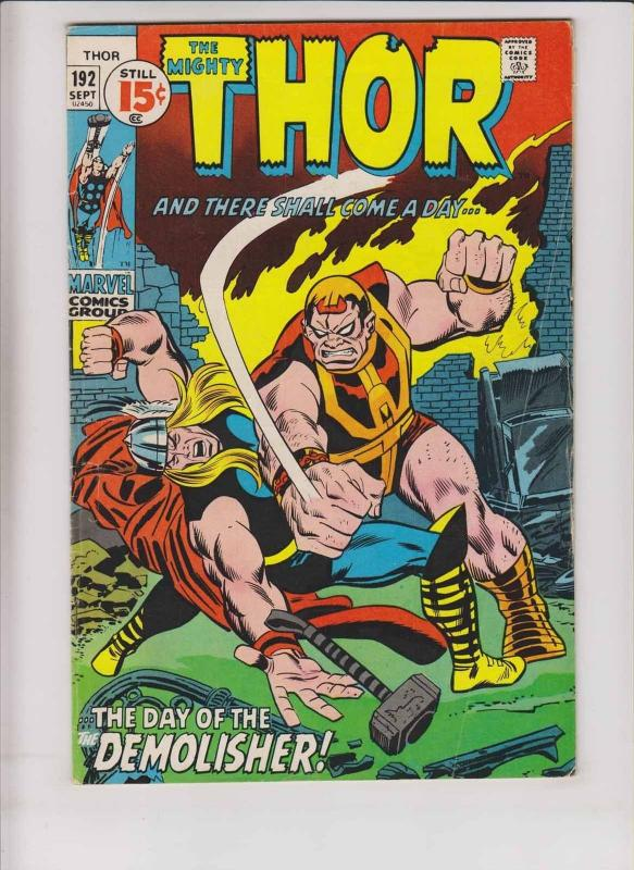 Thor #192 VG/FN september 1971 - stan lee - john buscema - silver surfer cameo