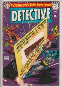 Detective Comics #351 (May-66) VG+ High-Grade Batman
