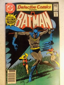 DETECTIVE COMICS # 503 DC BRONZE BATMAN ACTION ADVENTURE