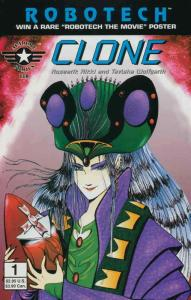Robotech: Clone #1 VF/NM; Academy | save on shipping - details inside