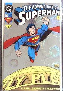 Adventures of Superman #505 (1993)